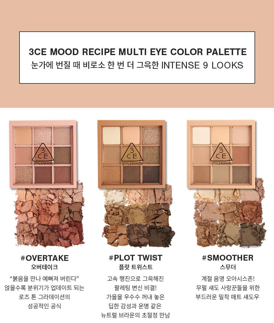3ce Mood Recipe Multi Eye Color Palette Overtake Stylenanda