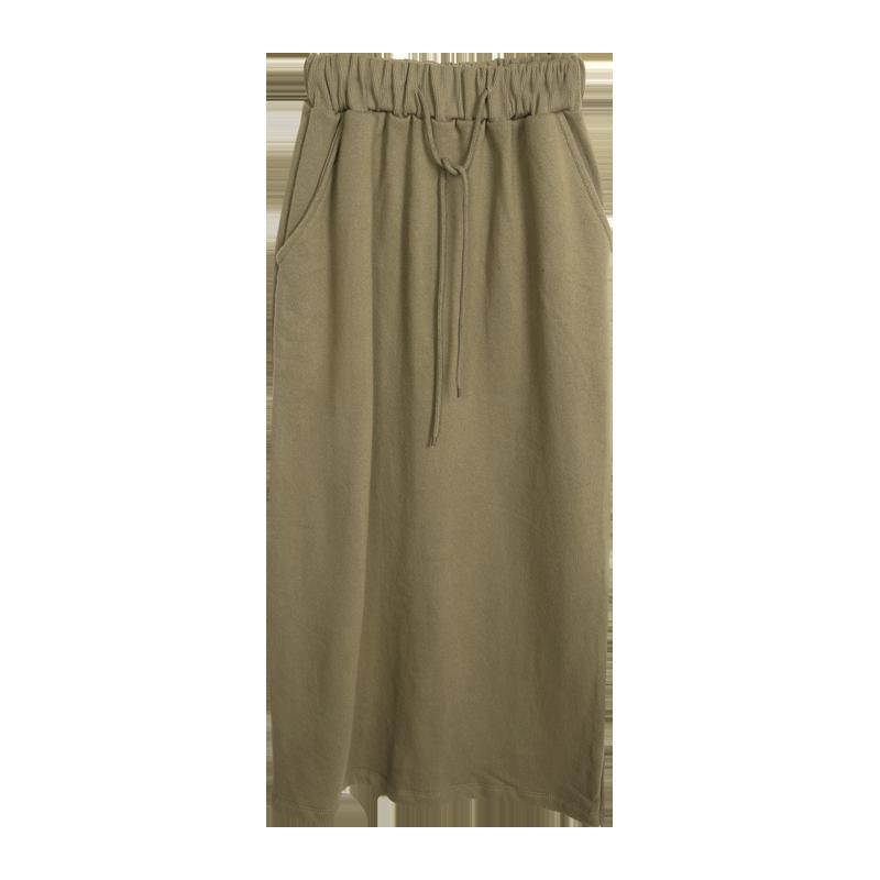 Drawstring Waist Pull On Skirt by Stylenanda